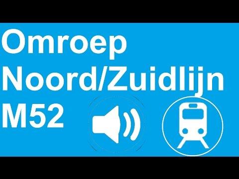 Omroep Noord/Zuidlijn Metro 52 GVB Amsterdam
