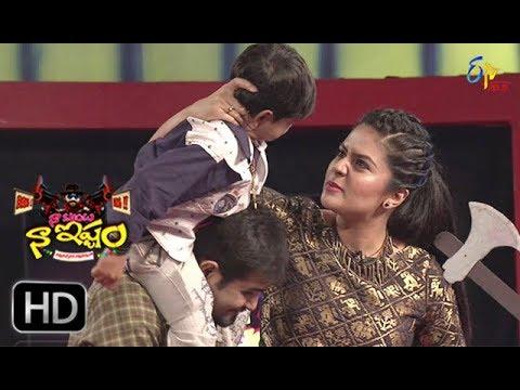Naa Show Naa Ishtam   23rd August 2017   Full Episode 94   ETV Plus