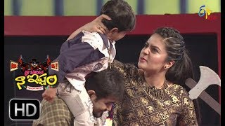Naa Show Naa Ishtam | 23rd August 2017 | Sreemukhi | Full Episode 94 | ETV Plus