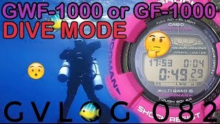 Casio G-Shock GWF-1000 & GF-1000 DIVE MODE functions tutorial & example