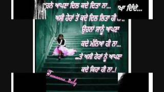 New Punjabi Best Sad Song 2011 (ਢੇਰੀਆ ਮਿੱਟੀ ਦੀਆ ) Gurminder Guri