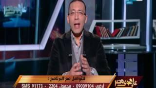 على هوى مصر - خالد صلاح يعلن بدء خريطة برامج جديدة و مفاجآت جديدة لقناة النهار