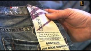 فروش شلوار جین دو میلیونی در تهران