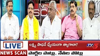 News Scan LIVE Debate With Vijay | 18th November 2018 | TV5News