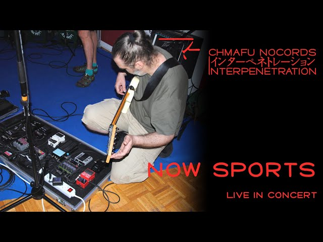 Now Sports @ Interpenetration 1.8.2