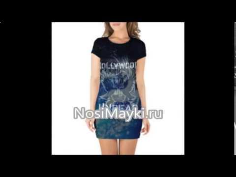 купить белое гипюровое платье - YouTube