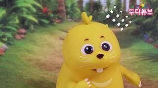 두다다쿵 만들기 놀이 🙌 | 페이퍼 토이만들기 ! | 두다다쿵 모아보기랑 페이퍼 토이 만들기 볼래! | 두다튜브 | Duda Dada