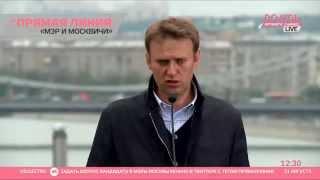 """Навальный на """"Дожде"""". Самый неудобный вопрос"""