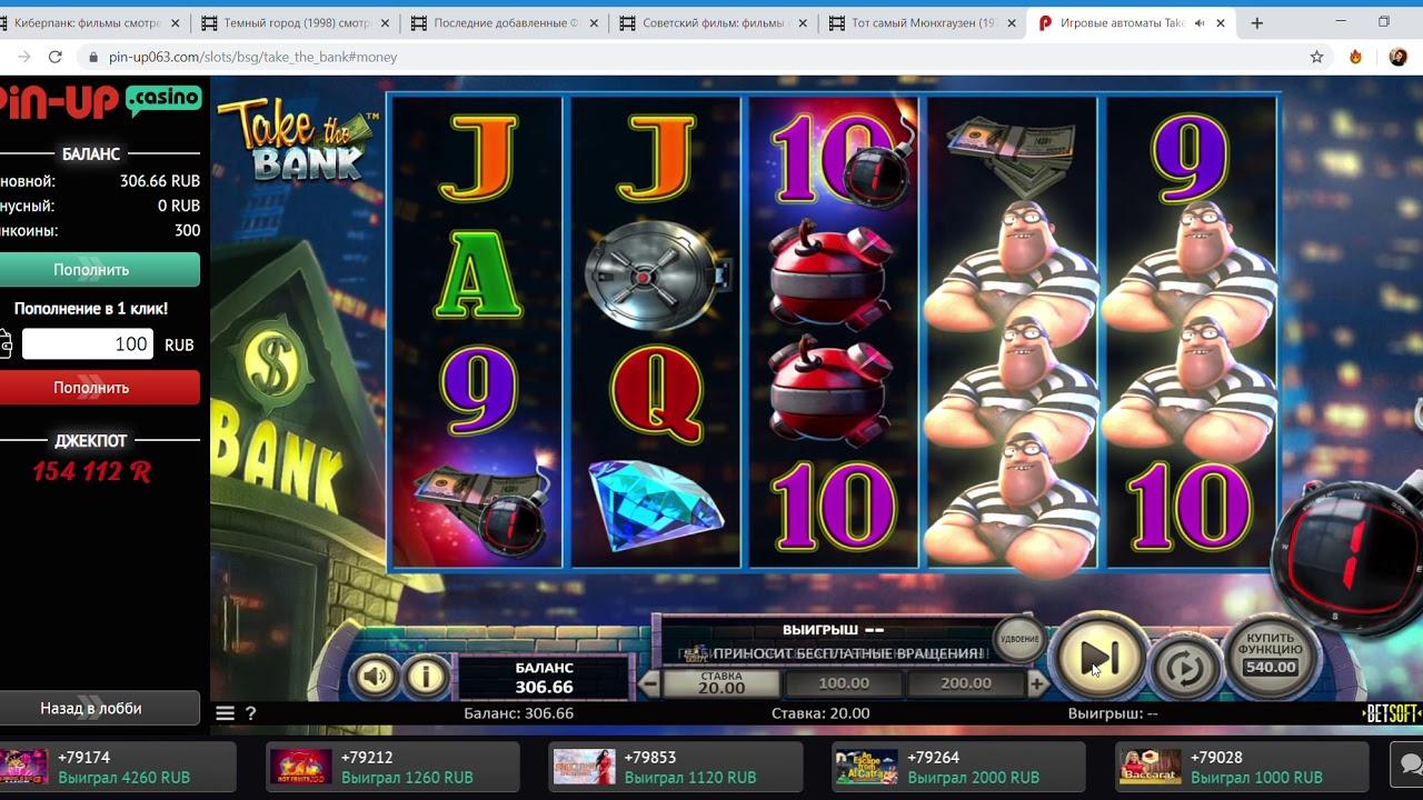 Игровые автоматы онлайн дембель 21 играть