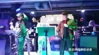 遙遠的他, 黃金兄弟組合@星期日Barcity歌迷聚會演唱會1月13號