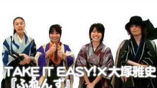 名作アニメ『千年女優』、衝撃の舞台かから10ヶ月─ TAKE IT EASY!初の野...