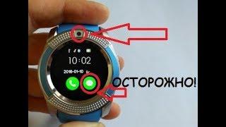 Смарт часы обзор недостатков. Smart Watch V8 /  Smart watch review of flaws