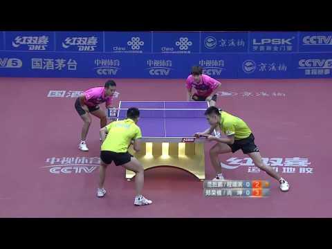 2016 China Super League (men) BAZHOU Vs SHANGHAI [Highlights|HD1080p]