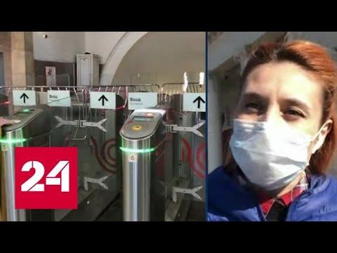 В Москве пассажиры с непривязанным к проездному пропуском не смогут пользоваться метро - Россия 24