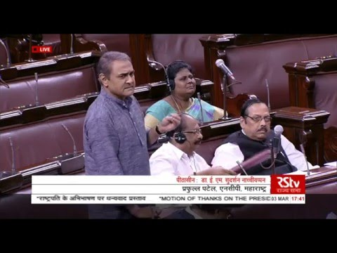 Sh. Praful Patel's speech in the discussion on the Motion of Thanks on President's Address