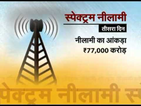 Telecom spectrum auction update