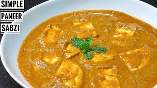 Very Simple and Special Paneer Sabzi/ Paneer Pudina Recipe - No Onion No Garlic Recipe