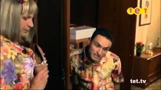 Игорь и Лена Страна У Выпуск 11