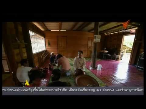 Spirit of Asia: Southern Laos and the city of charms
