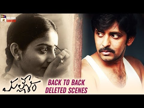 Mallesham 2019 Telugu Movie B2B DELETED SCENES | Priyadarshi | 2019 Telugu Movies | Telugu Cinema