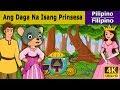 Ang Daga Na Isang Prinsesa   Kwentong Pambata   Mga Kwentong Pambata   Filipino Fairy Tales