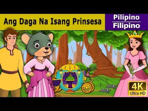 Ang Daga Na Isang Prinsesa - Kwentong Pambata - Pambatang Kwento - 4K UHD - Filipino Fairy Tales