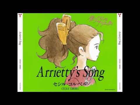Arrietty's Song - Japanese Version