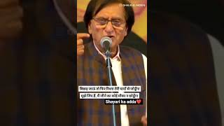 sad shayari status🎥❤ video shayari❤🎥||shayari for whatsApp status🎥❤||mujhe zidd hai.... ✌😎