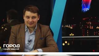 Служба новостей ГОРОД 06 11 2019