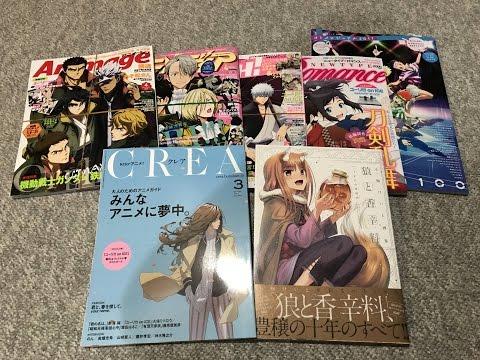 HUGE April Magazine Haul from CD Japan