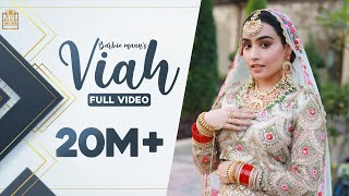 Viah (Official Video) | Barbie Maan | Micheal | Sharry Nexus | Gold Media | New Punjabi Songs 2021