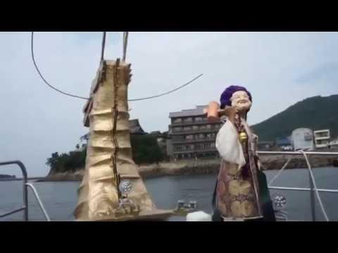 仙酔島の宝船横山剛の笑愛 魂レボリューションTV
