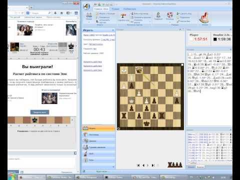 cheat in chess vk