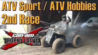 "5th stage ""Signāls EM Trophy V2"" Madona - ATV 2nd race"