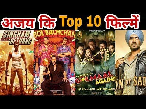 Top 10 Movies Of Ajay Devgan | Golmaal Again | Singham Returns | Golmaal 3 | Son Of Sardaar