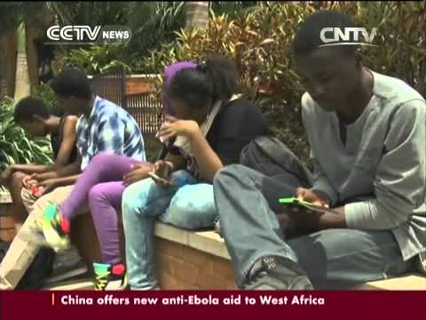 Uganda online advertising to top ! good job!