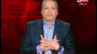 شاهد..تامر أمين ينفعل بسبب الأغاني اللبنانية فى حفل ميسي