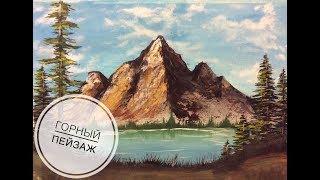 Рисуем пейзаж гуашью для начинающих summer landscape