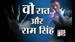 Repeat youtube video Damini's Boyfriend Tells the Horrible Night of Gangrape (Part 1)