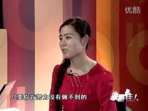 Long hair girl Cui Yu from Tianjin on TV show