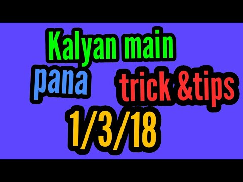 Kalyan matka MAiN matka pana game today trick 1/3/18