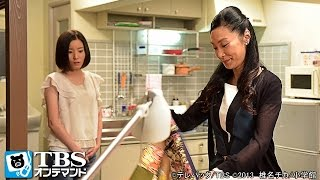 以前、街で見かけた桃子(蓮佛美沙子)の同級生・川上翔子(山下リオ)から病...