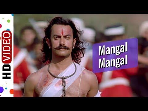 Mangal Mangal | Mangal Pandey: The Rising (2005) Song | Aamir Khan | A R Rahman | Kailash Kher