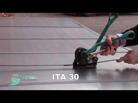 Ручной механический инструмент на стальную ленту ITA 30