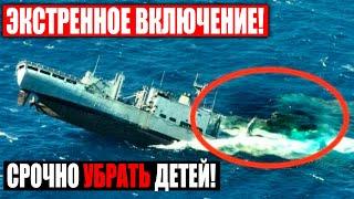 СРОЧНО!!! НЕОПОЗНАННЫЙ ОБЪЕКТ НА.ПАЛ НА КОРАБЛЬ ВМФ США!!! 10.11.2020 ДОКУМЕНТАЛЬНЫЙ ФИЛЬМ HD