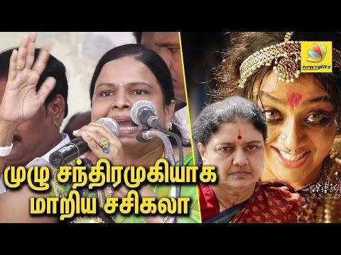 "Sasikala is  Rajinikanth''s ""Chandramukhi"": Woman Funny Speech | OPS Hunger Strike"
