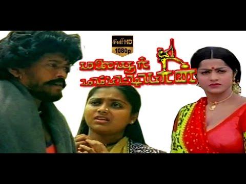 Malaiyoor Mambattiyan   Thiyagarajan, Saritha, Gowndamani   Tamil Movie