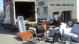 Перевозка мебели в городе Луцк(, 2016-01-10T22:53:22.000Z)