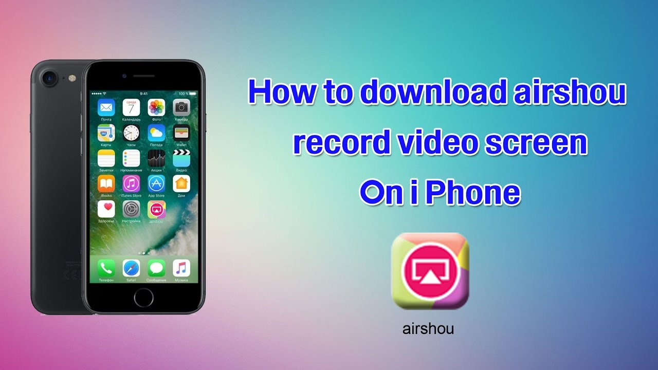 How to record video screen on iphone 7 or 7 plus and all ios use ...