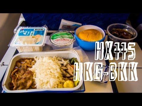 Hong Kong Airlines HX775 : Flying from Hong Kong to Bangkok